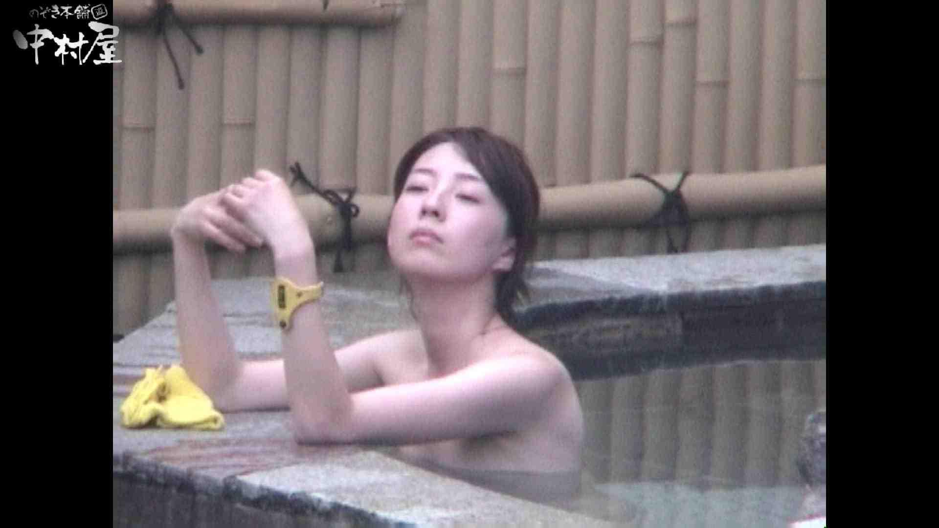Aquaな露天風呂Vol.964 露天 | 盗撮  97枚 49
