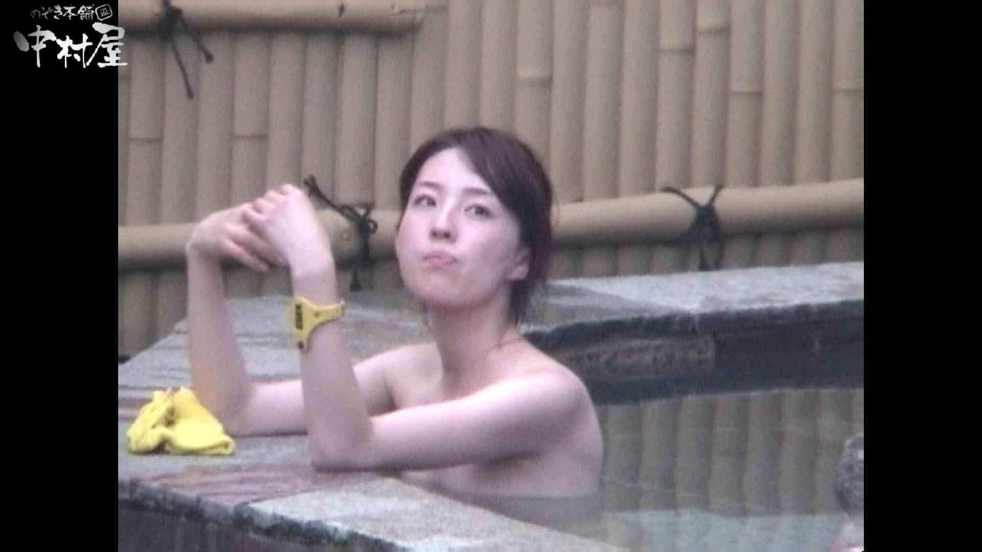 Aquaな露天風呂Vol.964 綺麗なOLたち オメコ無修正動画無料 97枚 50