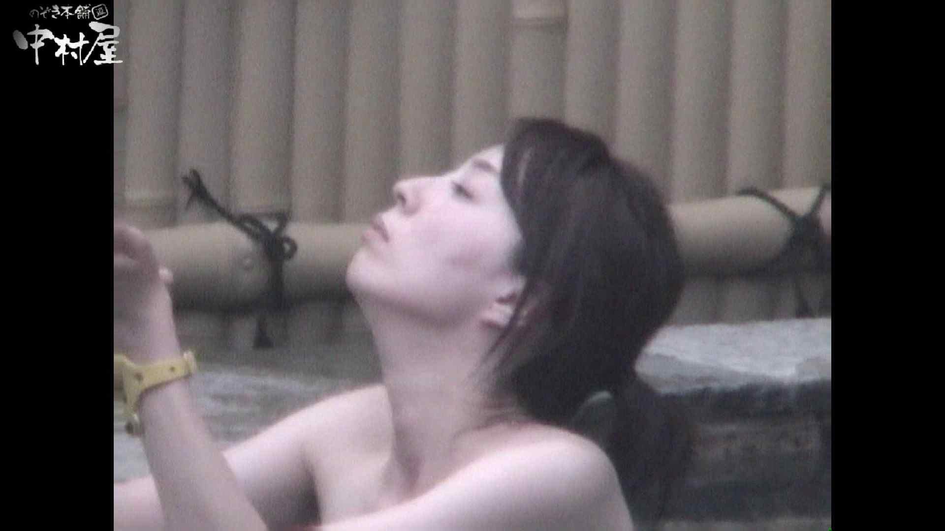 Aquaな露天風呂Vol.964 露天 | 盗撮  97枚 52