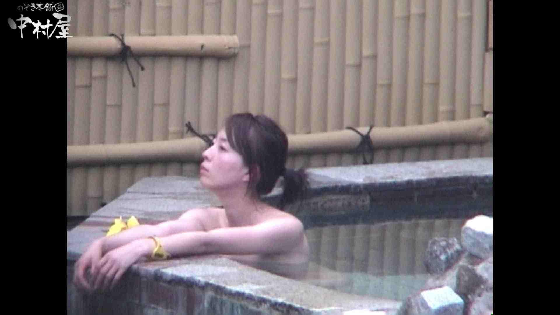 Aquaな露天風呂Vol.964 綺麗なOLたち オメコ無修正動画無料 97枚 62