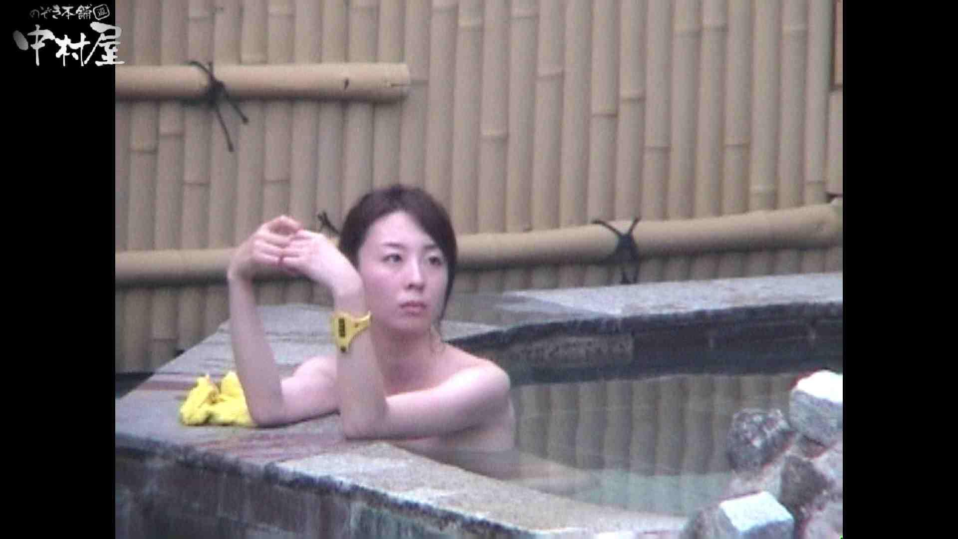 Aquaな露天風呂Vol.964 綺麗なOLたち オメコ無修正動画無料 97枚 71