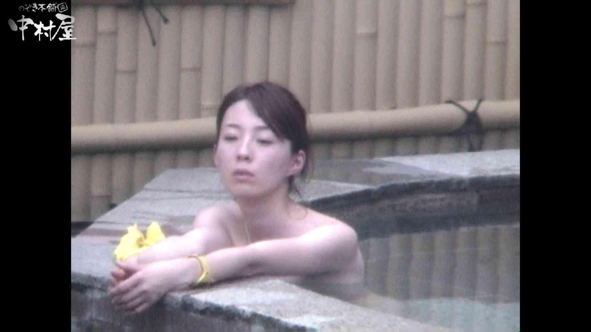 Aquaな露天風呂Vol.964 綺麗なOLたち オメコ無修正動画無料 97枚 89