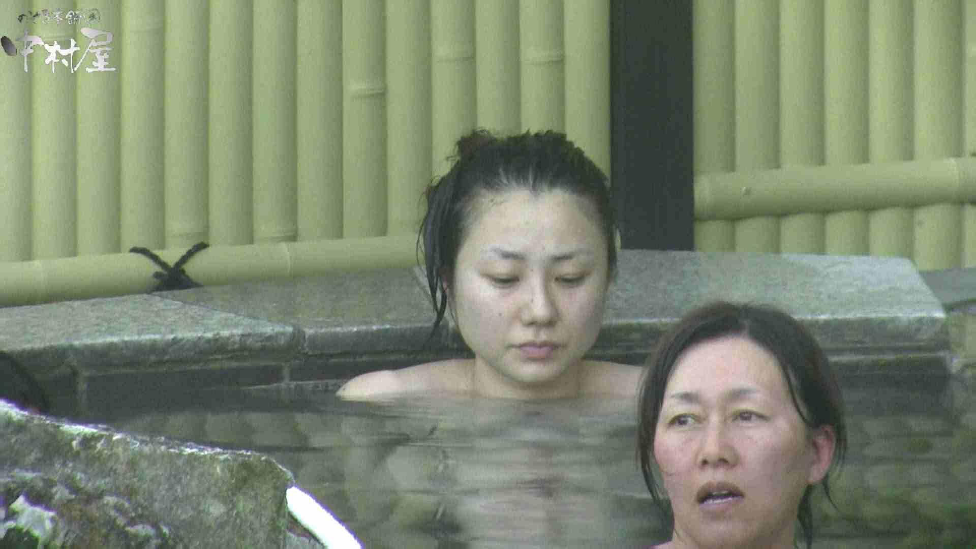 Aquaな露天風呂Vol.969 盗撮   綺麗なOLたち  94枚 1