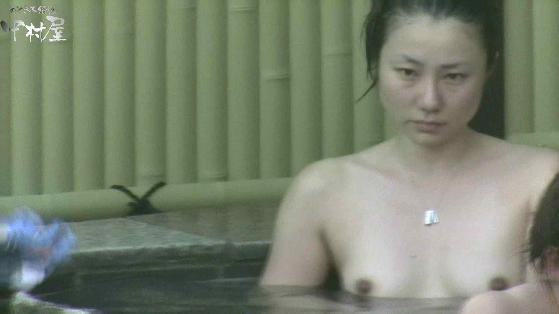Aquaな露天風呂Vol.969 盗撮  94枚 30