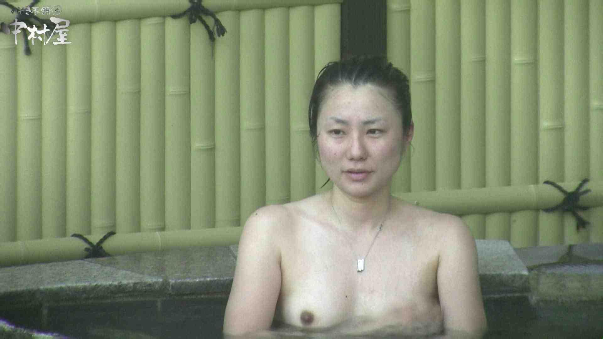 Aquaな露天風呂Vol.969 盗撮  94枚 36