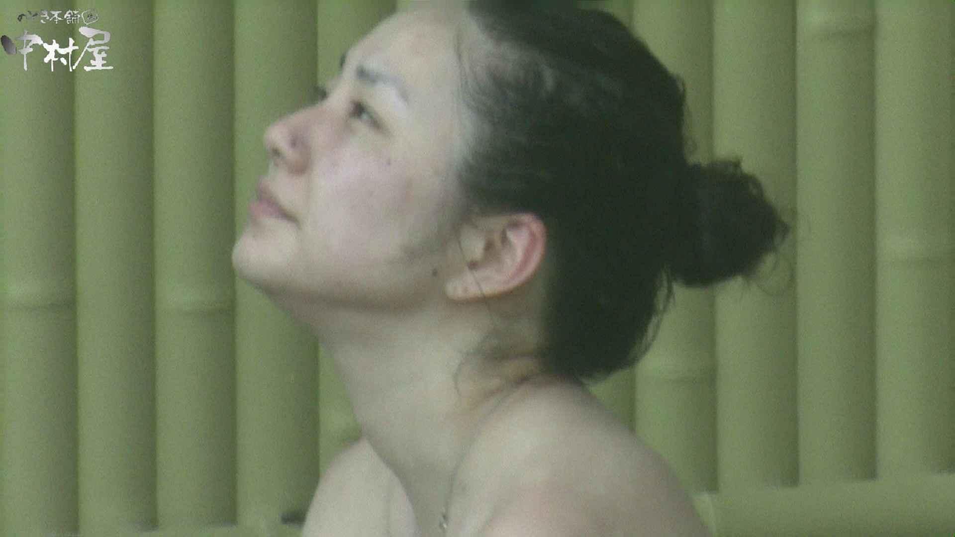 Aquaな露天風呂Vol.969 盗撮  94枚 63