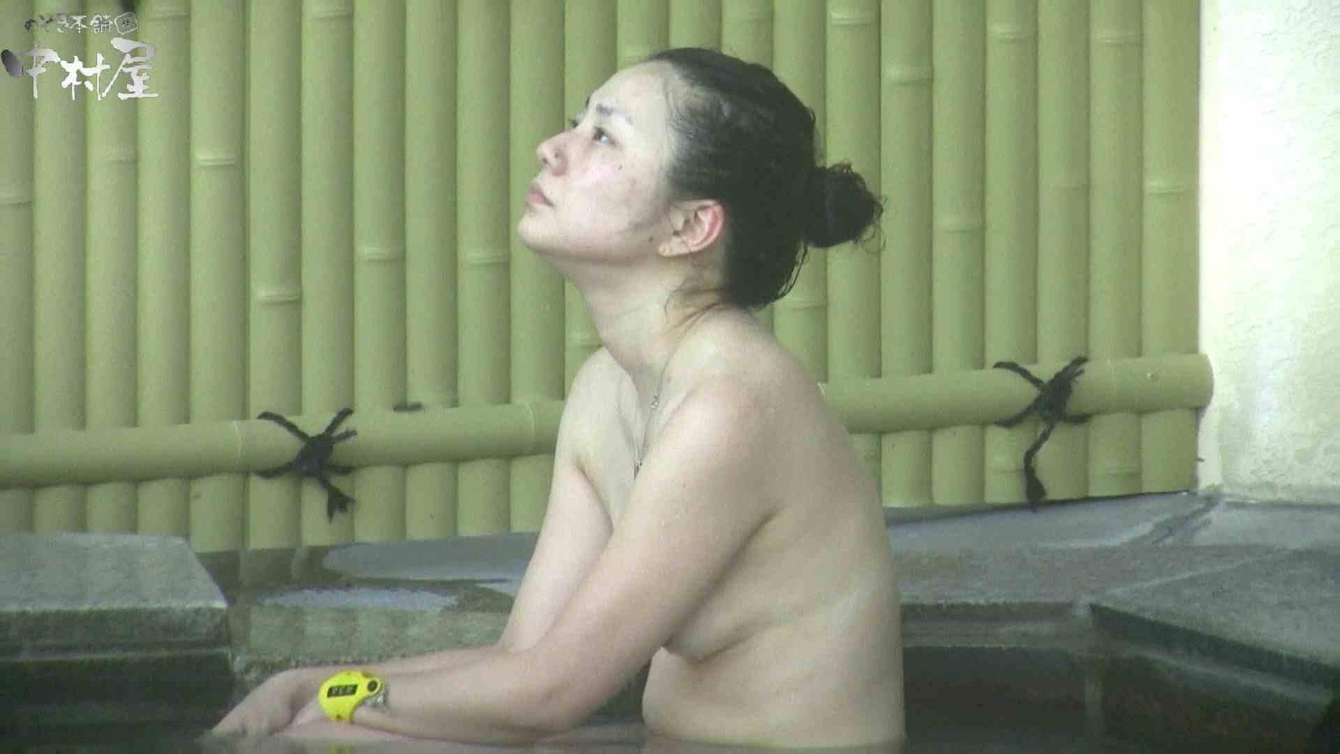 Aquaな露天風呂Vol.969 露天 えろ無修正画像 94枚 68