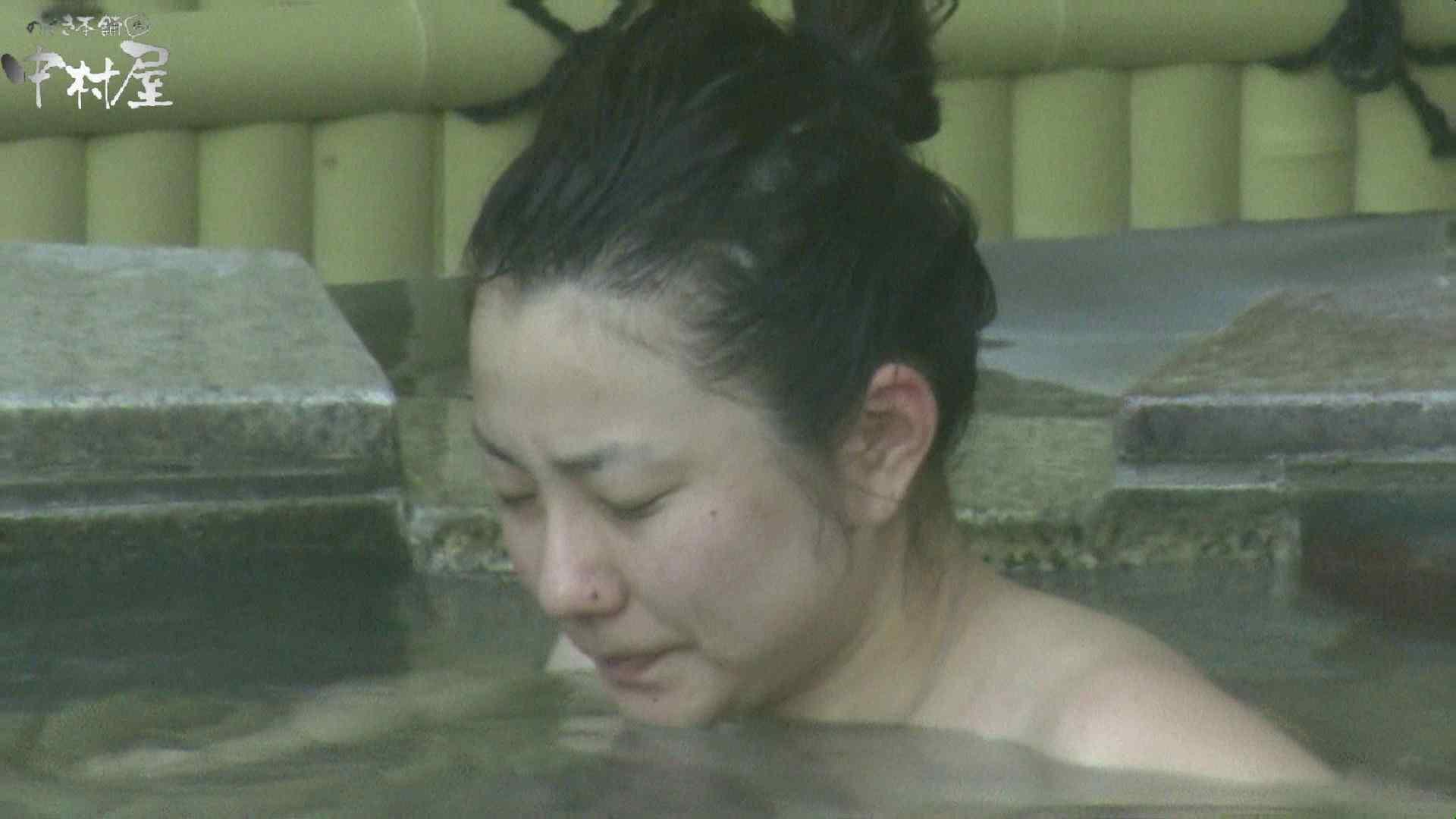 Aquaな露天風呂Vol.969 盗撮  94枚 84