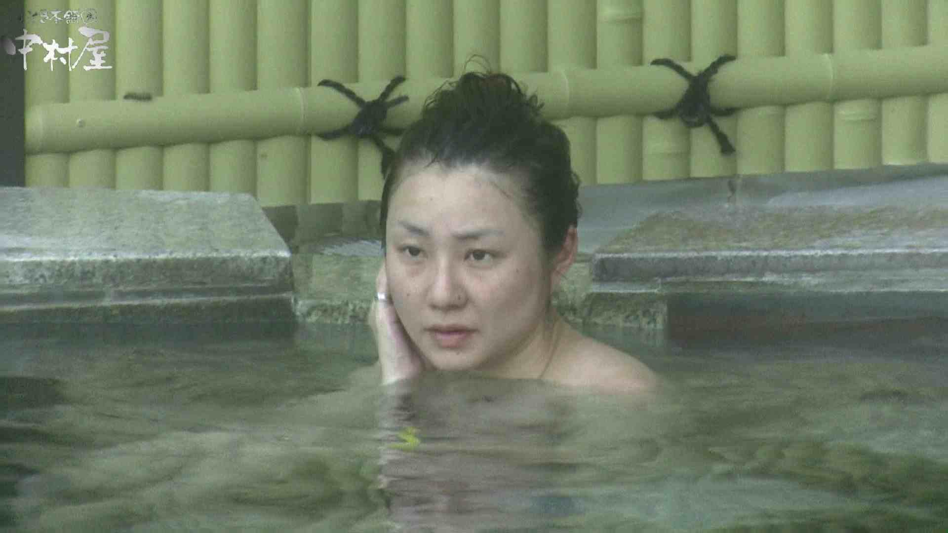 Aquaな露天風呂Vol.969 盗撮   綺麗なOLたち  94枚 85
