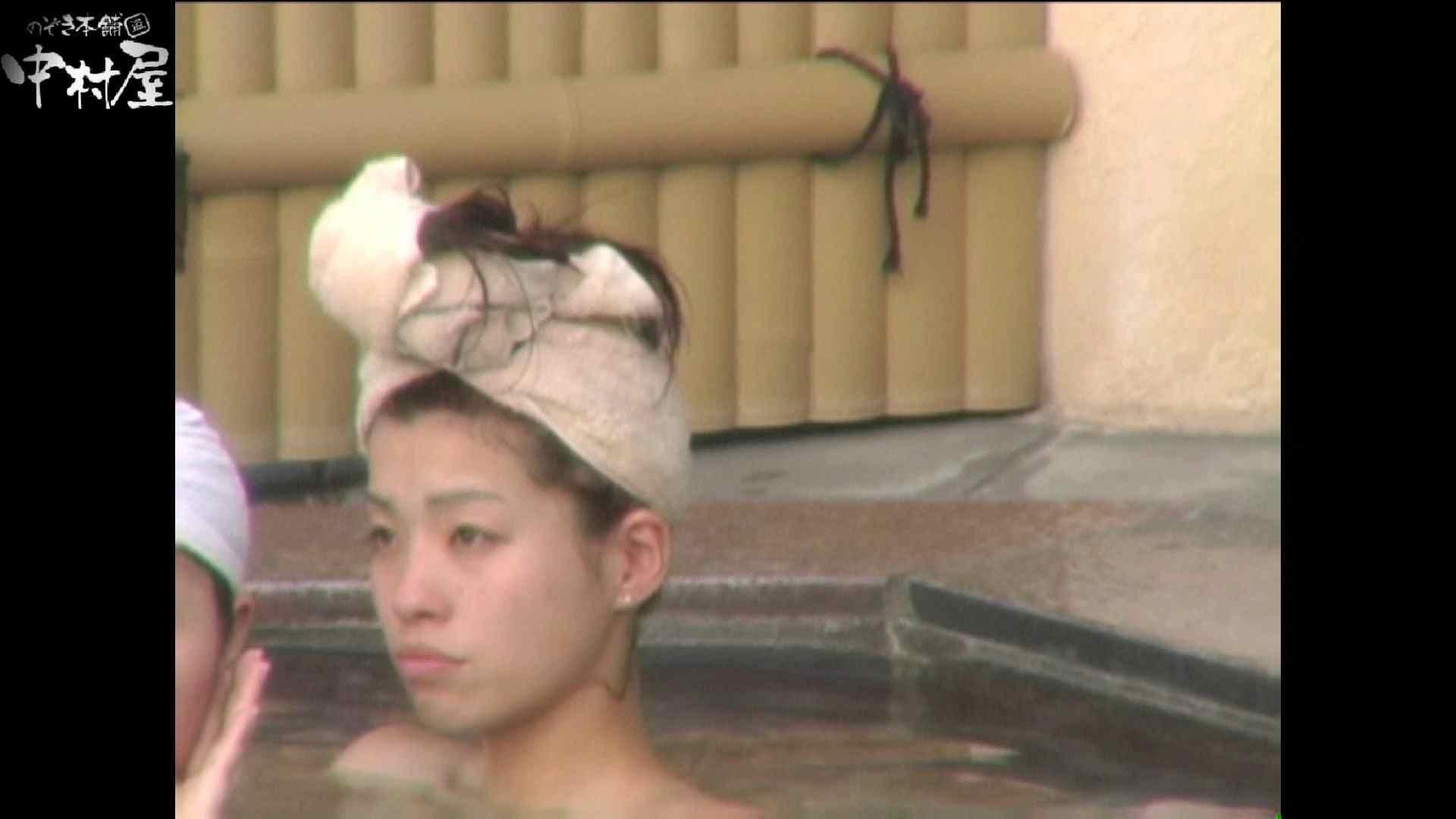 Aquaな露天風呂Vol.979 露天   綺麗なOLたち  75枚 1
