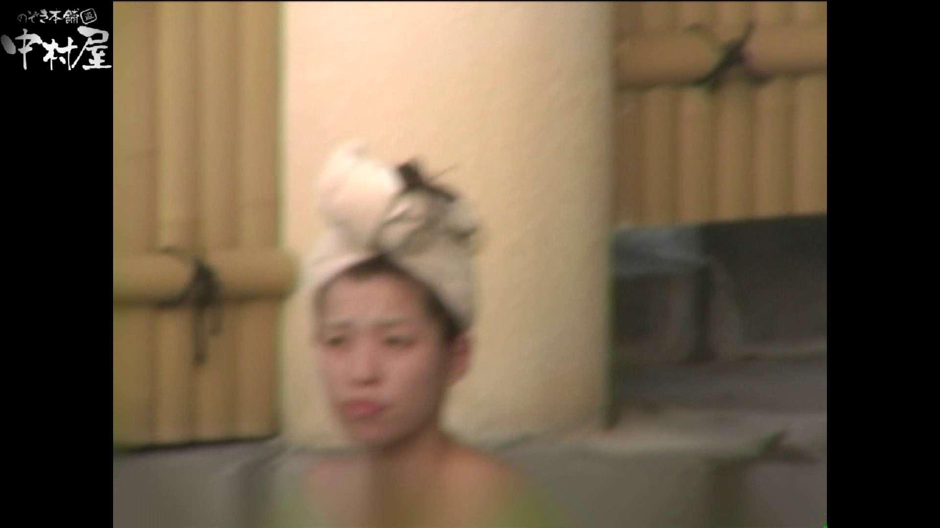 Aquaな露天風呂Vol.979 露天   綺麗なOLたち  75枚 7
