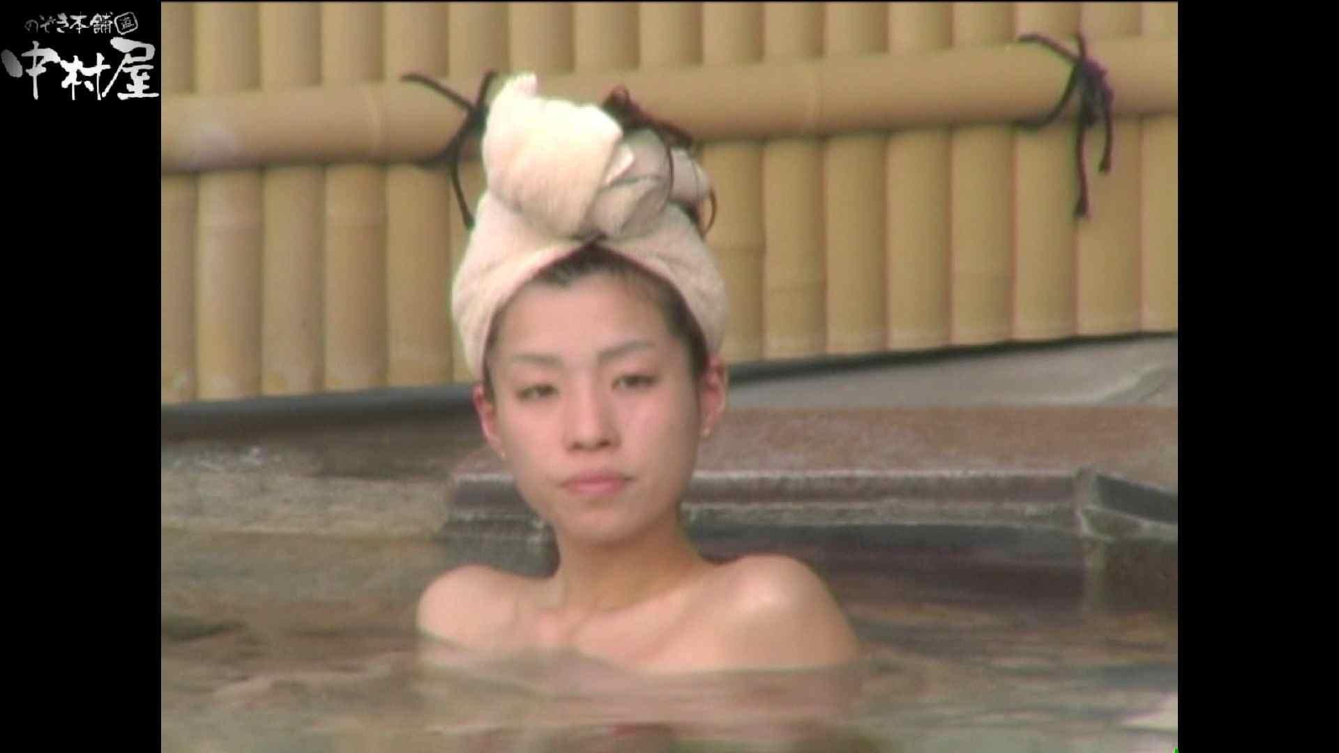 Aquaな露天風呂Vol.979 露天  75枚 18