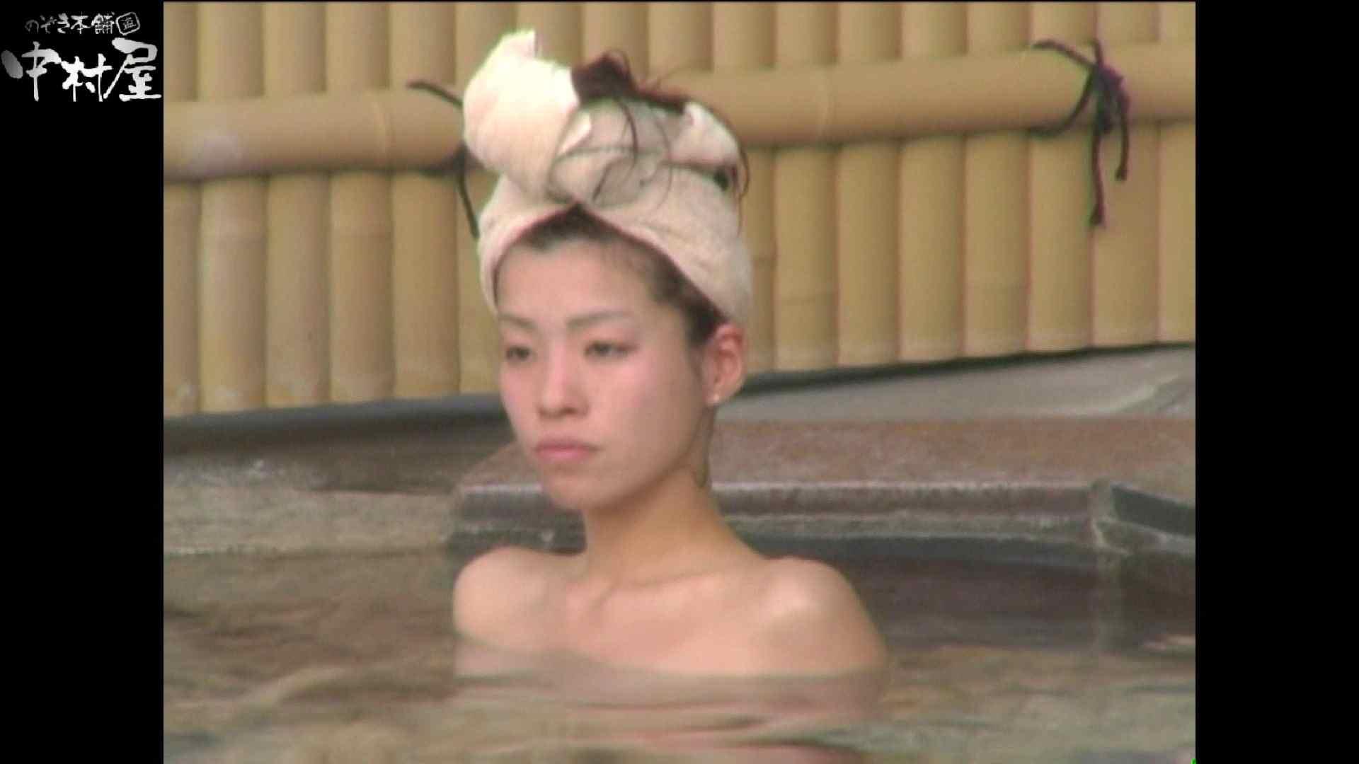 Aquaな露天風呂Vol.979 露天   綺麗なOLたち  75枚 19