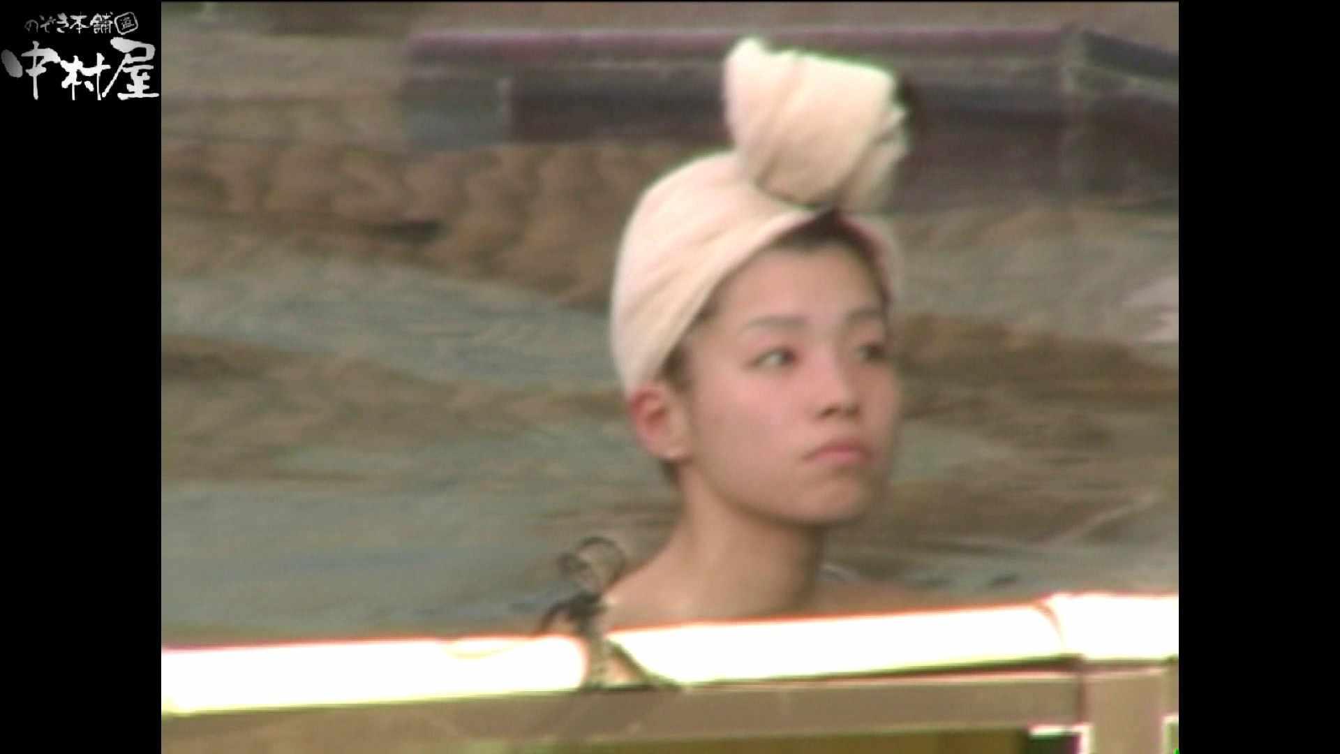 Aquaな露天風呂Vol.979 露天  75枚 36