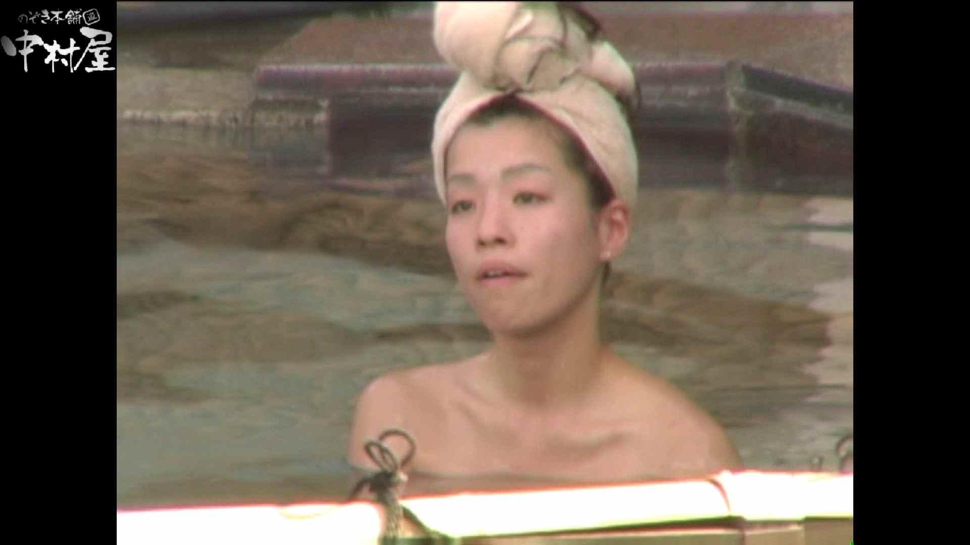 Aquaな露天風呂Vol.979 露天   綺麗なOLたち  75枚 37
