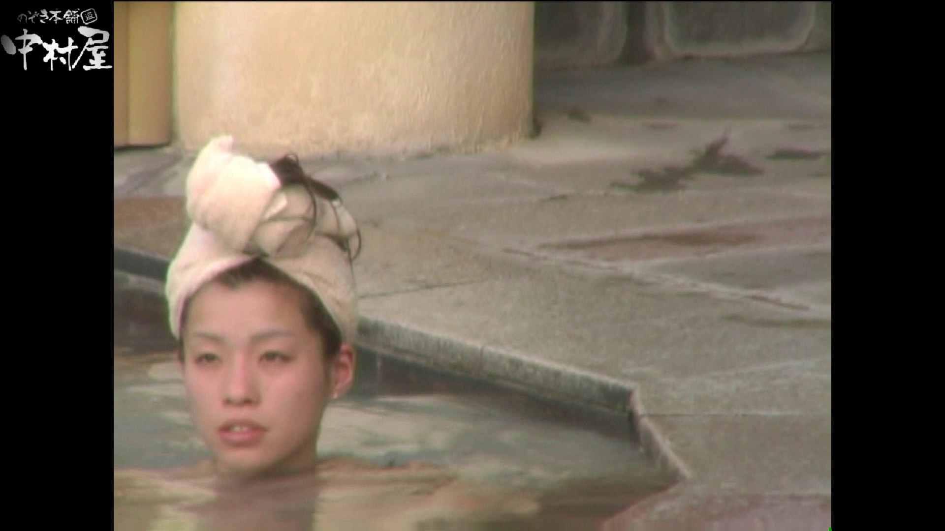 Aquaな露天風呂Vol.979 露天   綺麗なOLたち  75枚 52