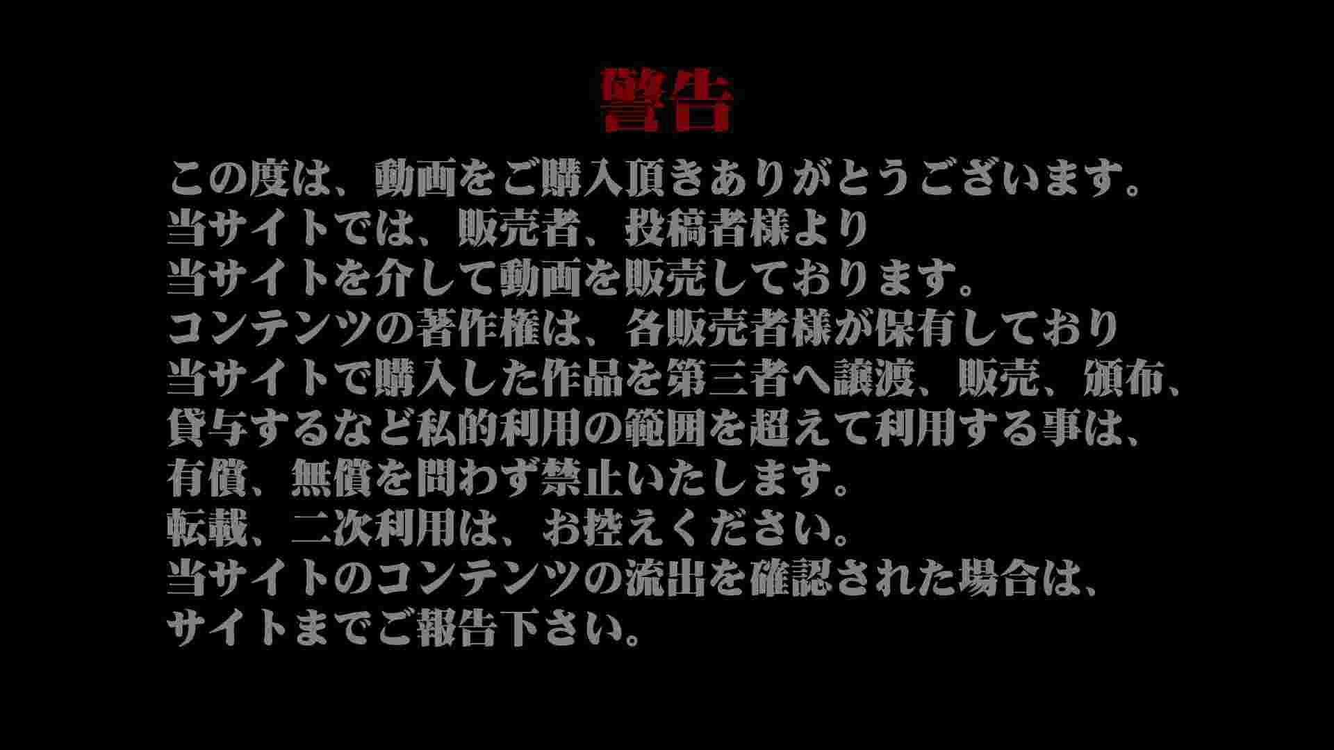 Aquaな露天風呂Vol.981 盗撮 エロ無料画像 50枚 2