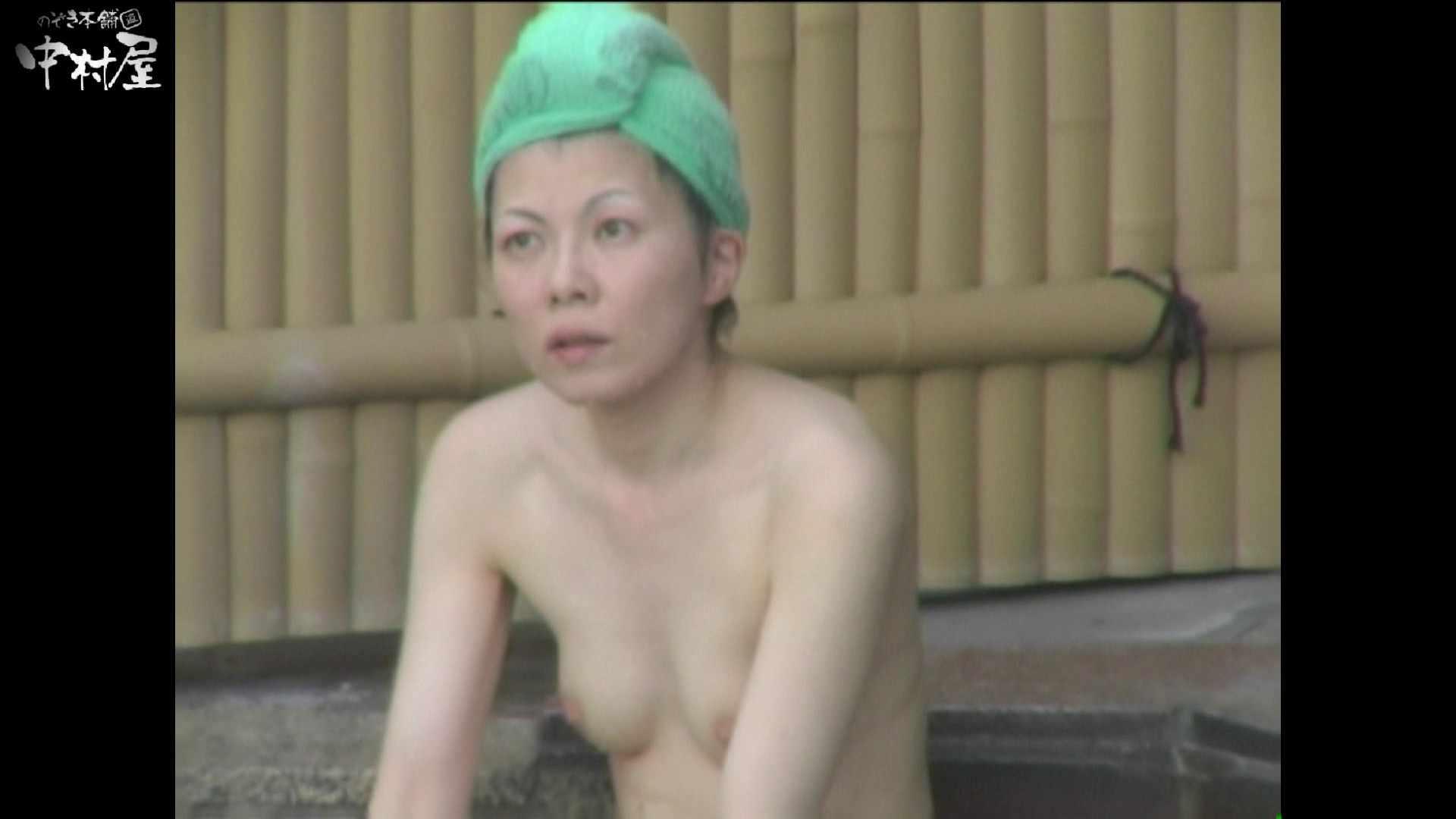 Aquaな露天風呂Vol.981 盗撮 エロ無料画像 50枚 17