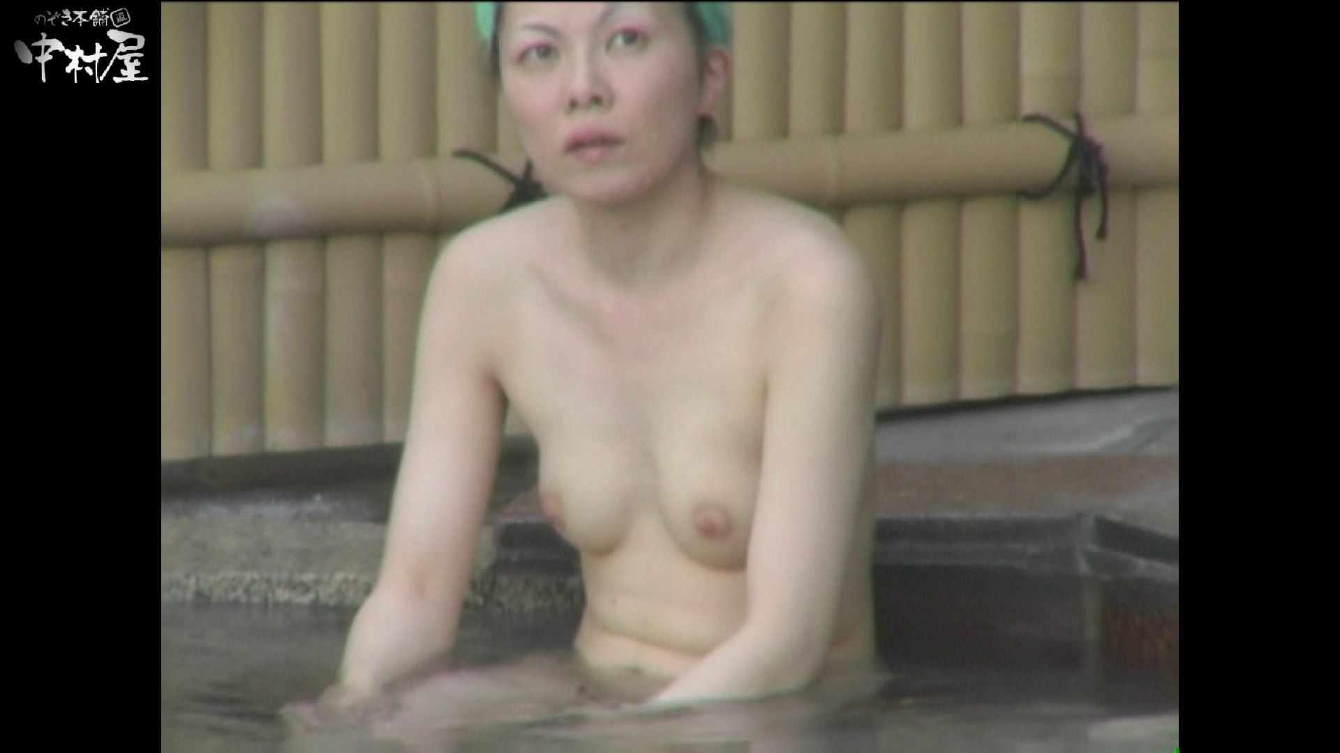 Aquaな露天風呂Vol.981 綺麗なOLたち | 露天  50枚 19