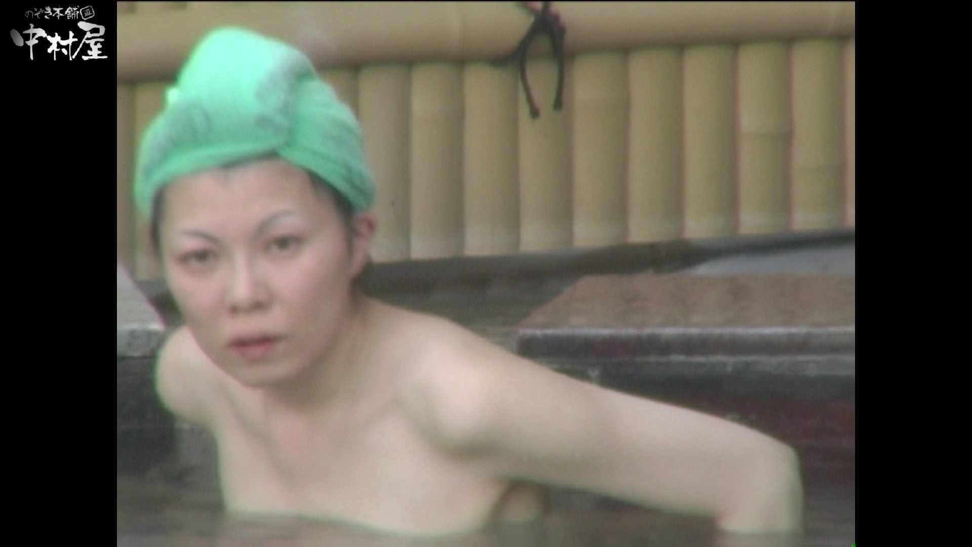Aquaな露天風呂Vol.981 盗撮 エロ無料画像 50枚 32