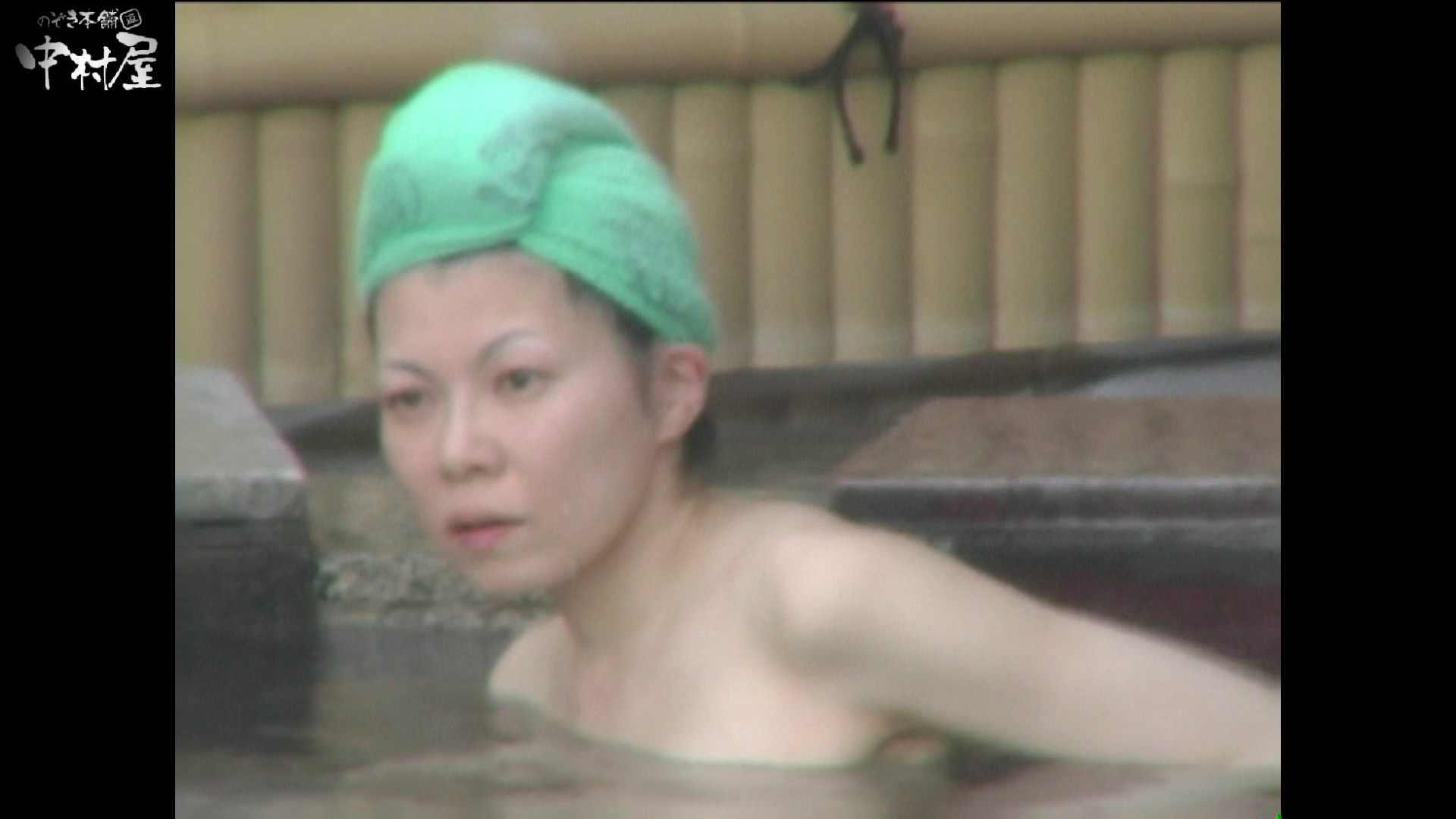 Aquaな露天風呂Vol.981 綺麗なOLたち | 露天  50枚 34
