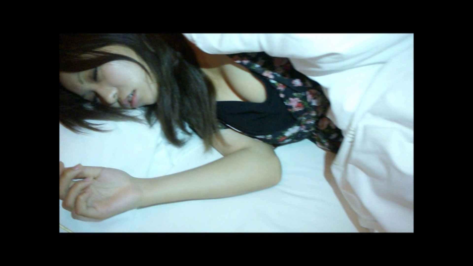 Vol.16 失恋を引きずる葵 綺麗なOLたち   巨乳特別編  51枚 23