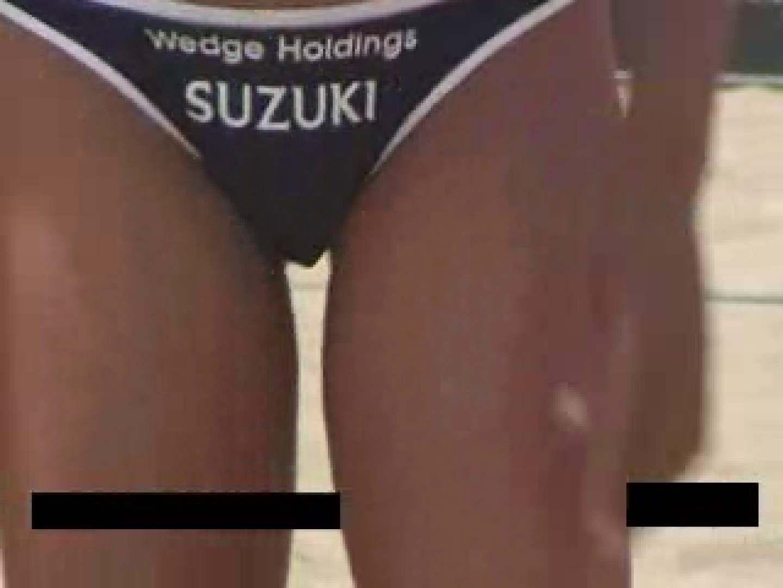 好きです!!浅尾美和 番外編 ハミ毛発見! 超エロアイドル | ハプニング  88枚 63