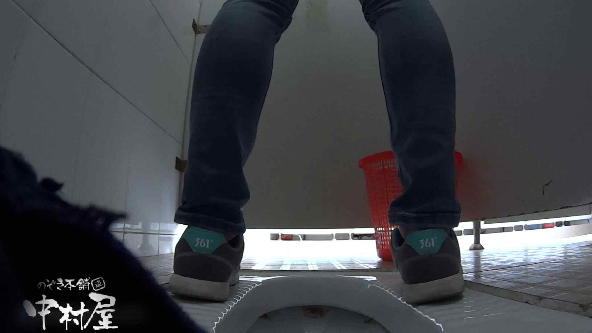 めくれ上がる陰部からの大聖水!大学休憩時間の洗面所事情27 超エロお姉さん 隠し撮りオマンコ動画紹介 77枚 47