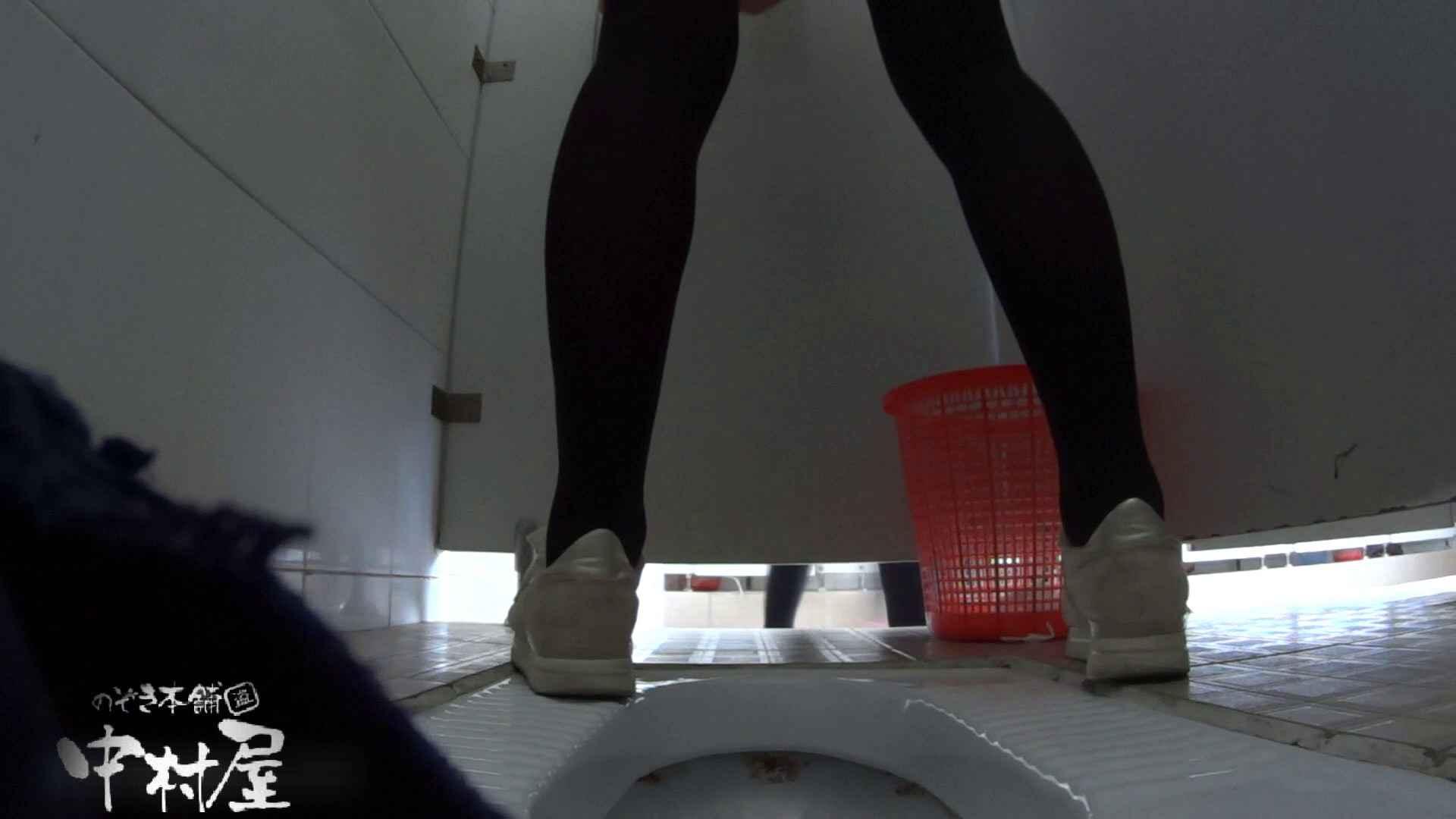 めくれ上がる陰部からの大聖水!大学休憩時間の洗面所事情27 超エロお姉さん 隠し撮りオマンコ動画紹介 77枚 63