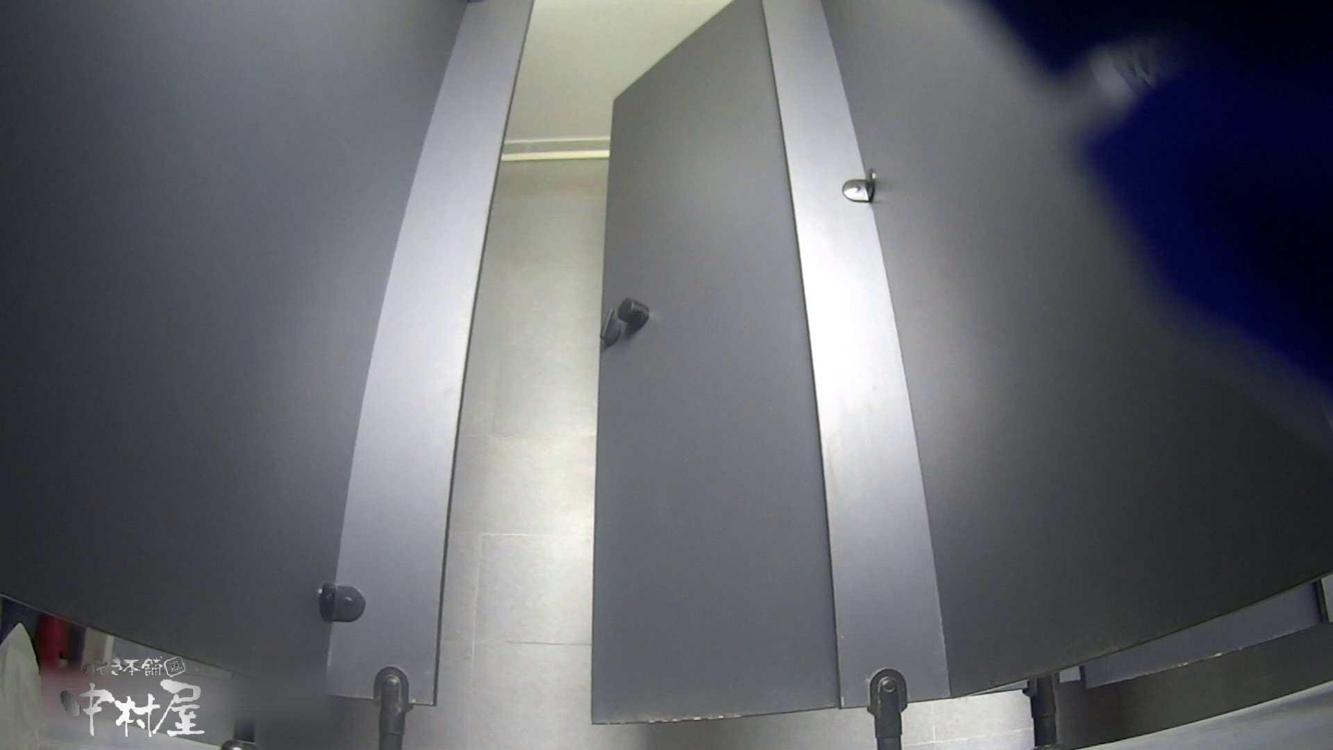 ツンデレお女市さんのトイレ事情 大学休憩時間の洗面所事情32 盗撮 セックス画像 90枚 47