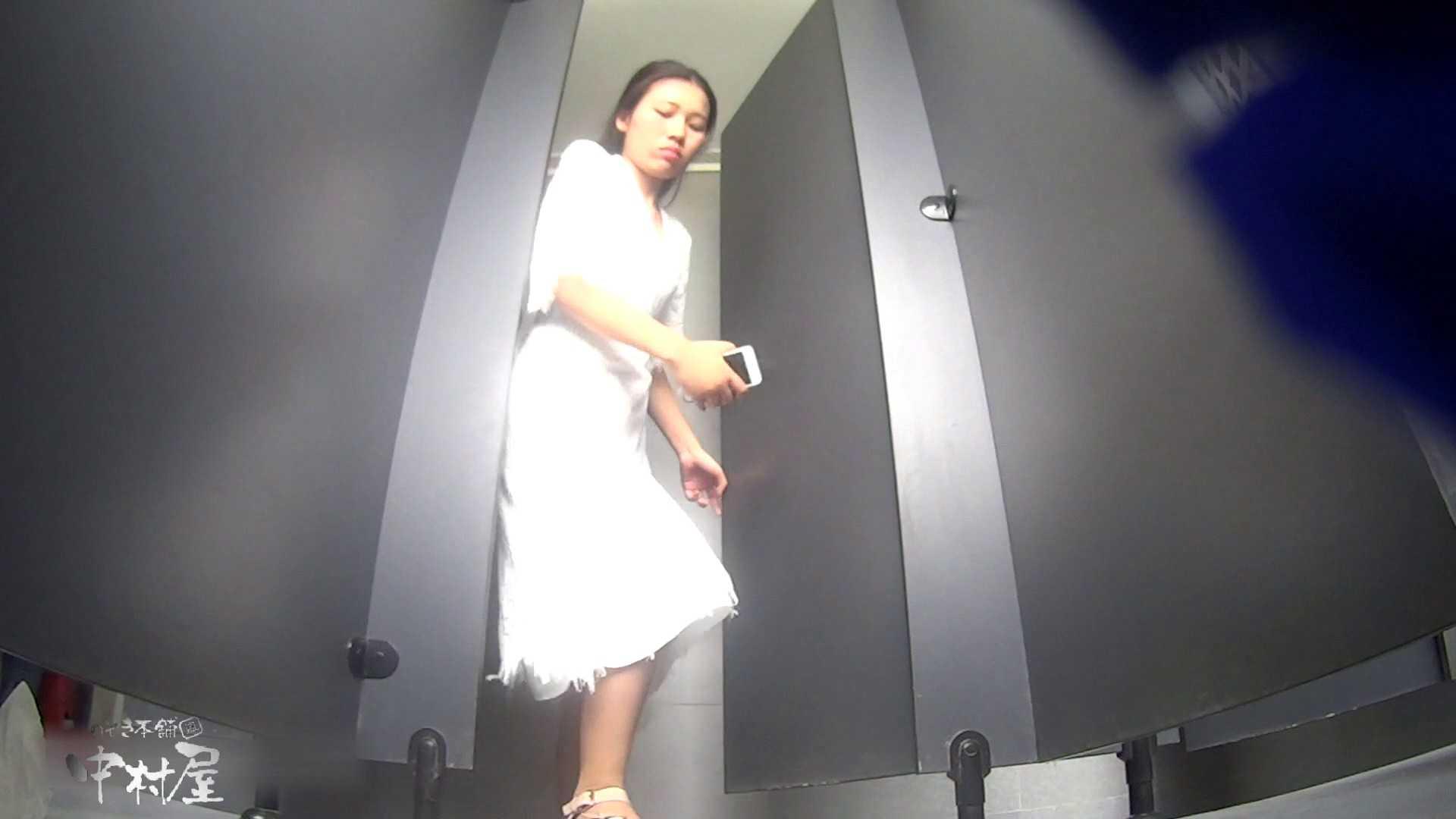 ツンデレお女市さんのトイレ事情 大学休憩時間の洗面所事情32 超エロお姉さん  90枚 50