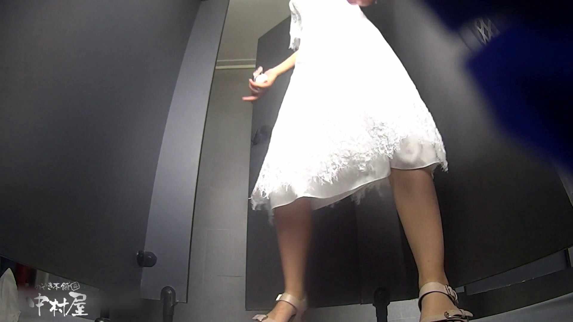 ツンデレお女市さんのトイレ事情 大学休憩時間の洗面所事情32 超エロお姉さん   トイレ  90枚 51
