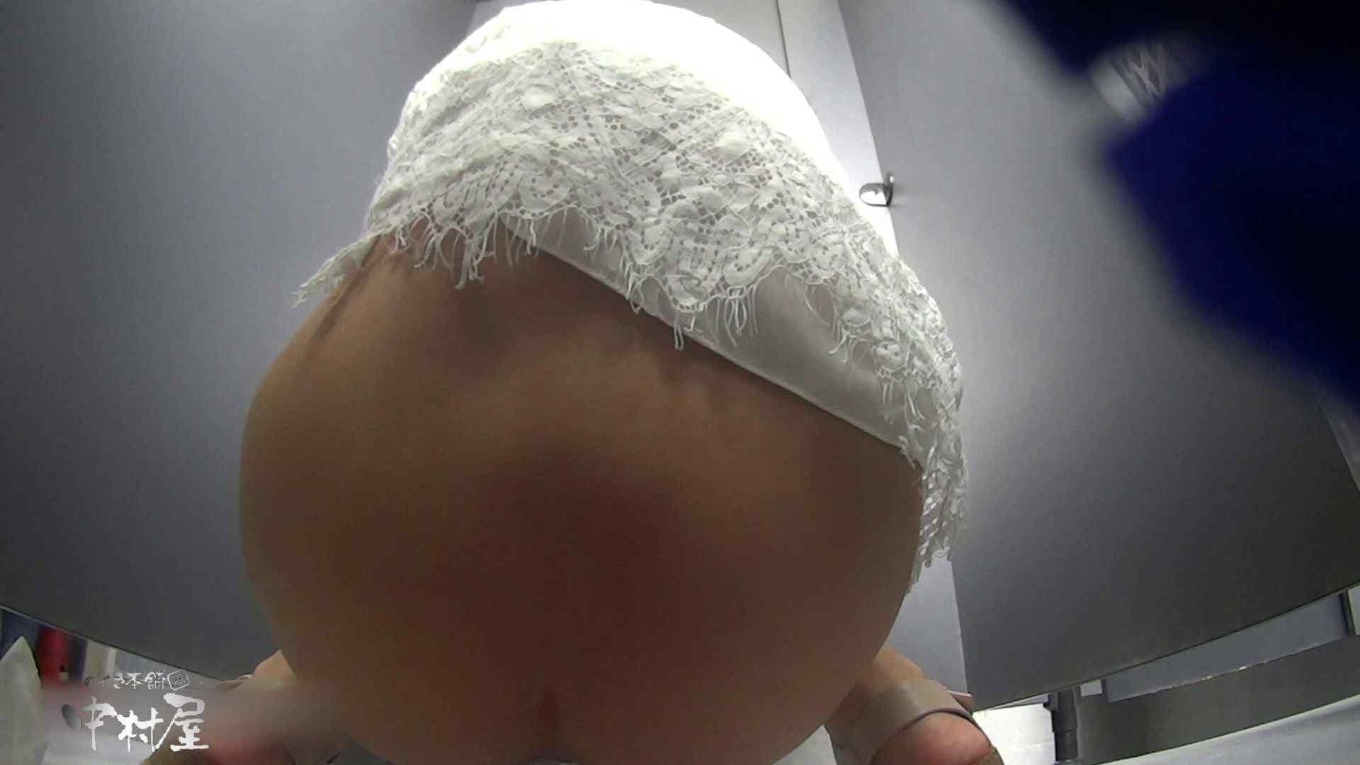 ツンデレお女市さんのトイレ事情 大学休憩時間の洗面所事情32 盗撮 セックス画像 90枚 57