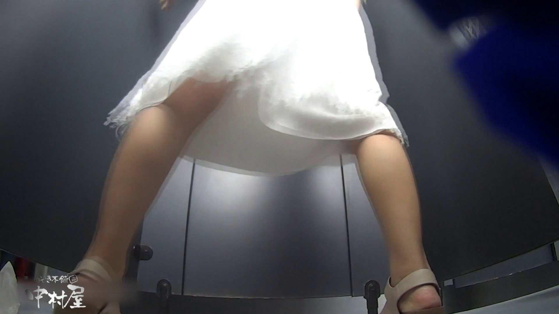 ツンデレお女市さんのトイレ事情 大学休憩時間の洗面所事情32 お色気美女 AV動画キャプチャ 90枚 68