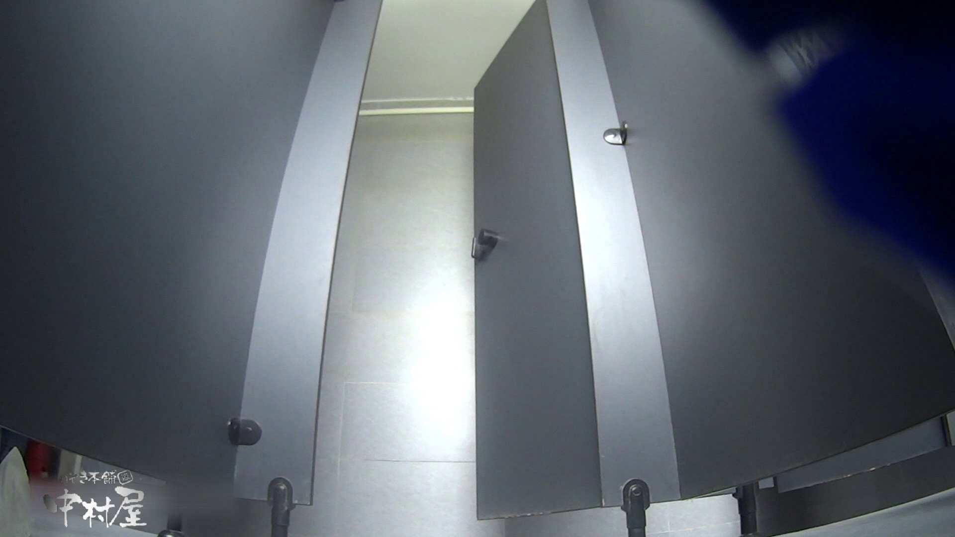 ツンデレお女市さんのトイレ事情 大学休憩時間の洗面所事情32 超エロお姉さん   トイレ  90枚 71