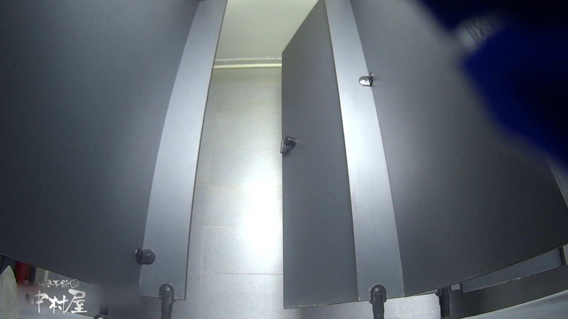 ツンデレお女市さんのトイレ事情 大学休憩時間の洗面所事情32 盗撮 セックス画像 90枚 72