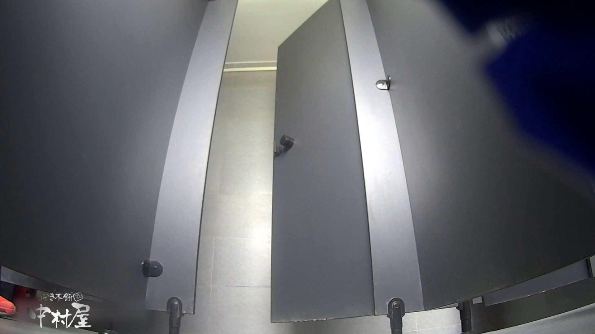 ツンデレお女市さんのトイレ事情 大学休憩時間の洗面所事情32 お色気美女 AV動画キャプチャ 90枚 73