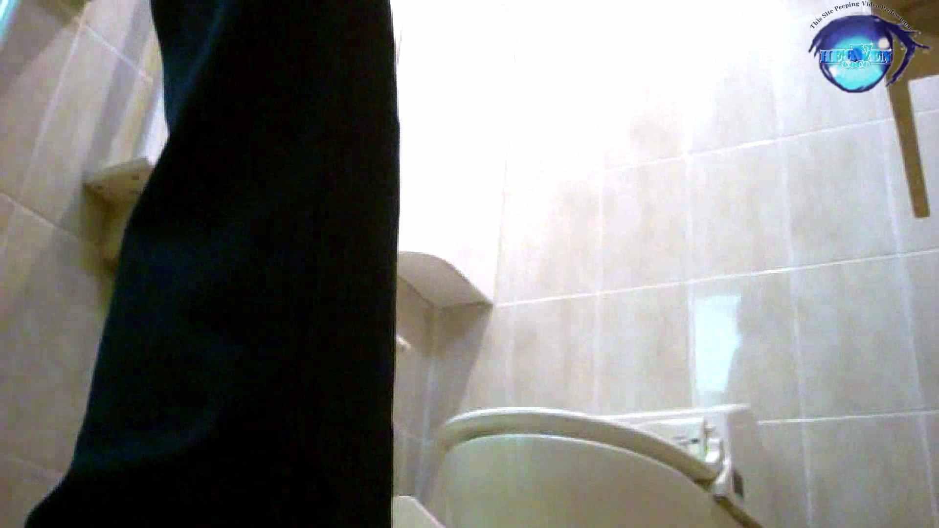 セブん‐イレブん~近くてイ更器~vol.20 洗面所   綺麗なOLたち  108枚 29