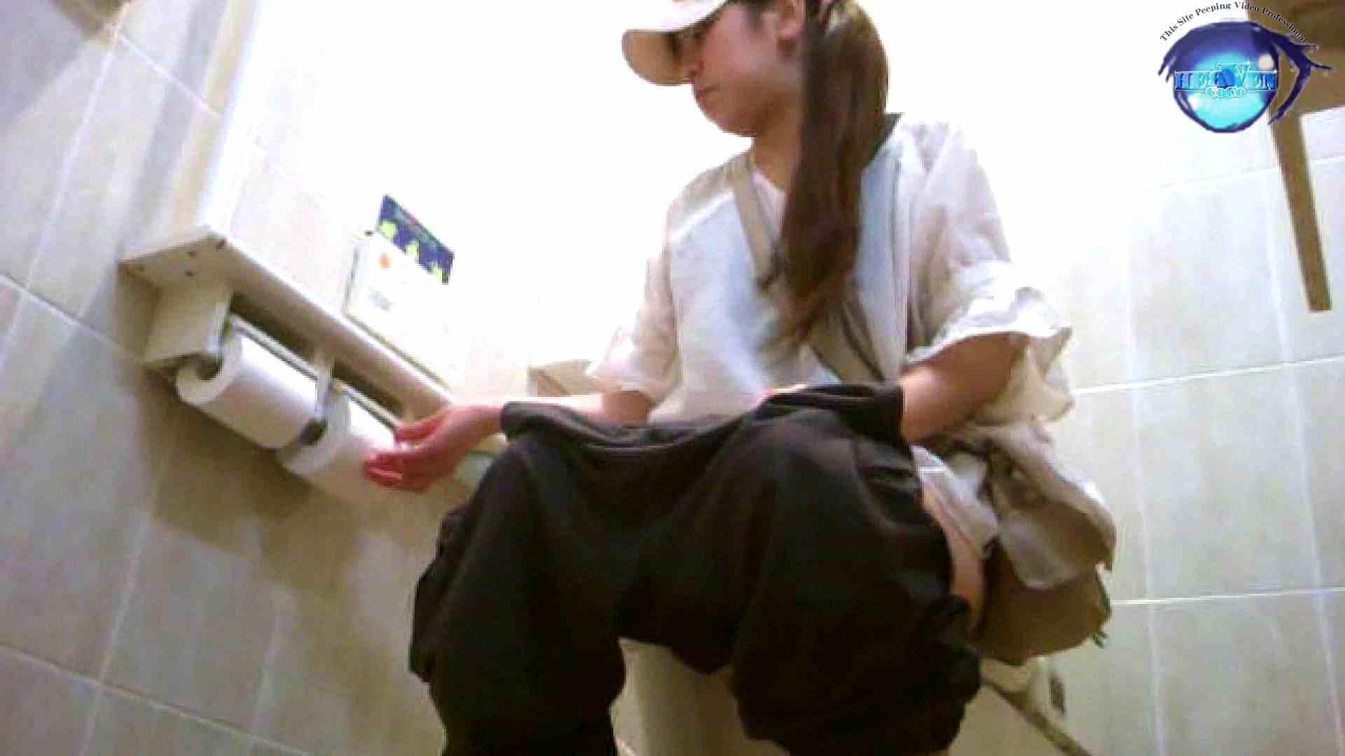 セブん‐イレブん~近くてイ更器~vol.20 洗面所  108枚 32
