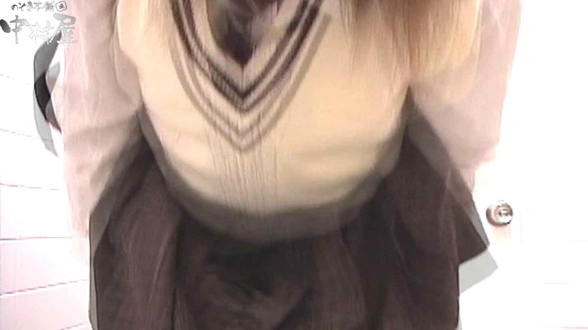 お漏らし寸前デパトイレ盗撮!Vol.10 お漏らし AV動画キャプチャ 67枚 29