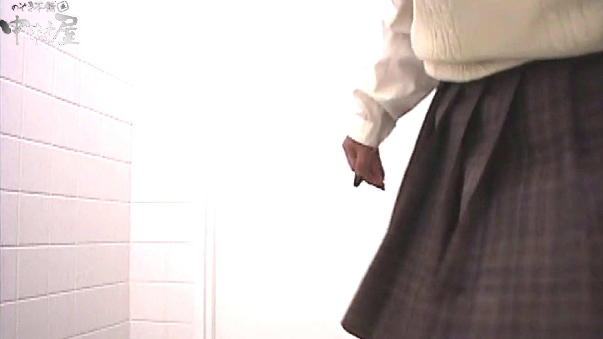 お漏らし寸前デパトイレ盗撮!Vol.10 綺麗なOLたち | 洗面所  67枚 31