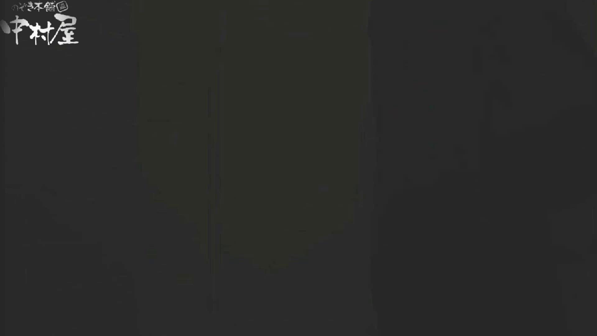 お漏らし寸前デパトイレ盗撮!Vol.12 綺麗なOLたち おまんこ無修正動画無料 102枚 68