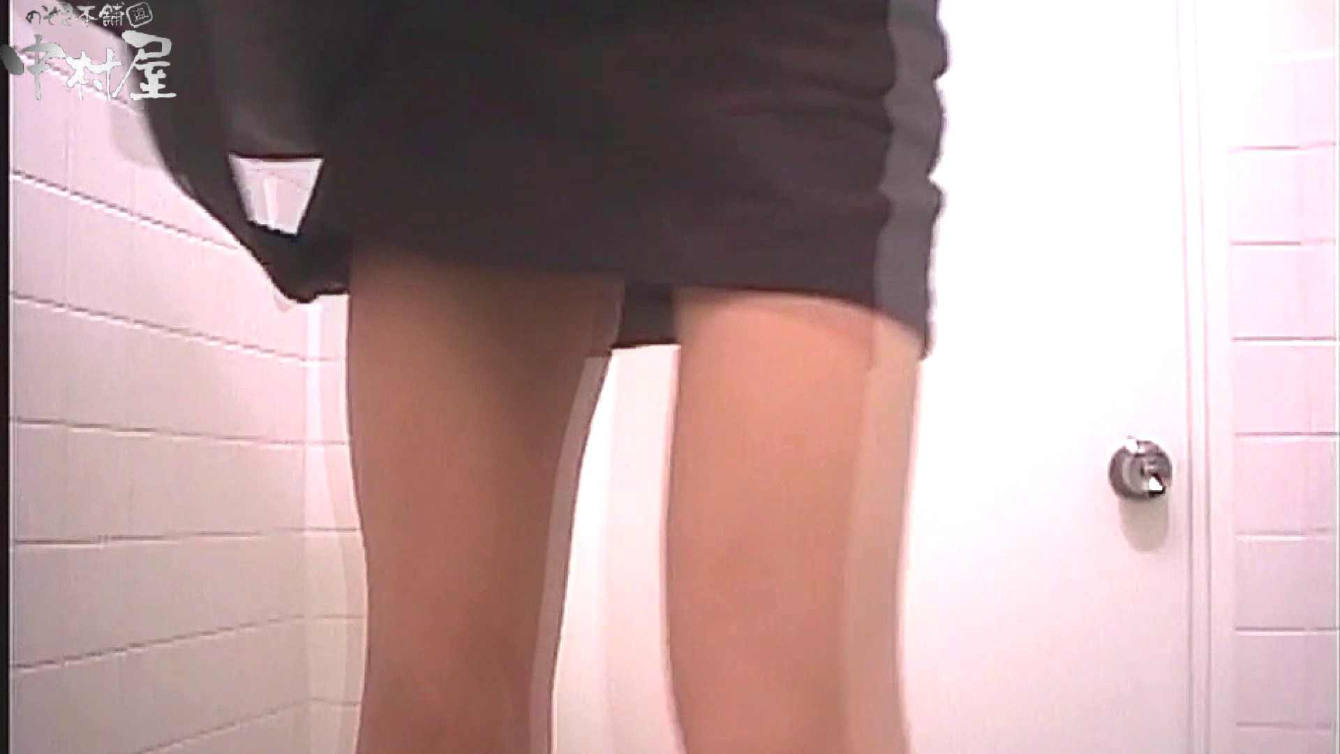 お漏らし寸前デパトイレ盗撮!Vol.12 トイレ オメコ無修正動画無料 102枚 70