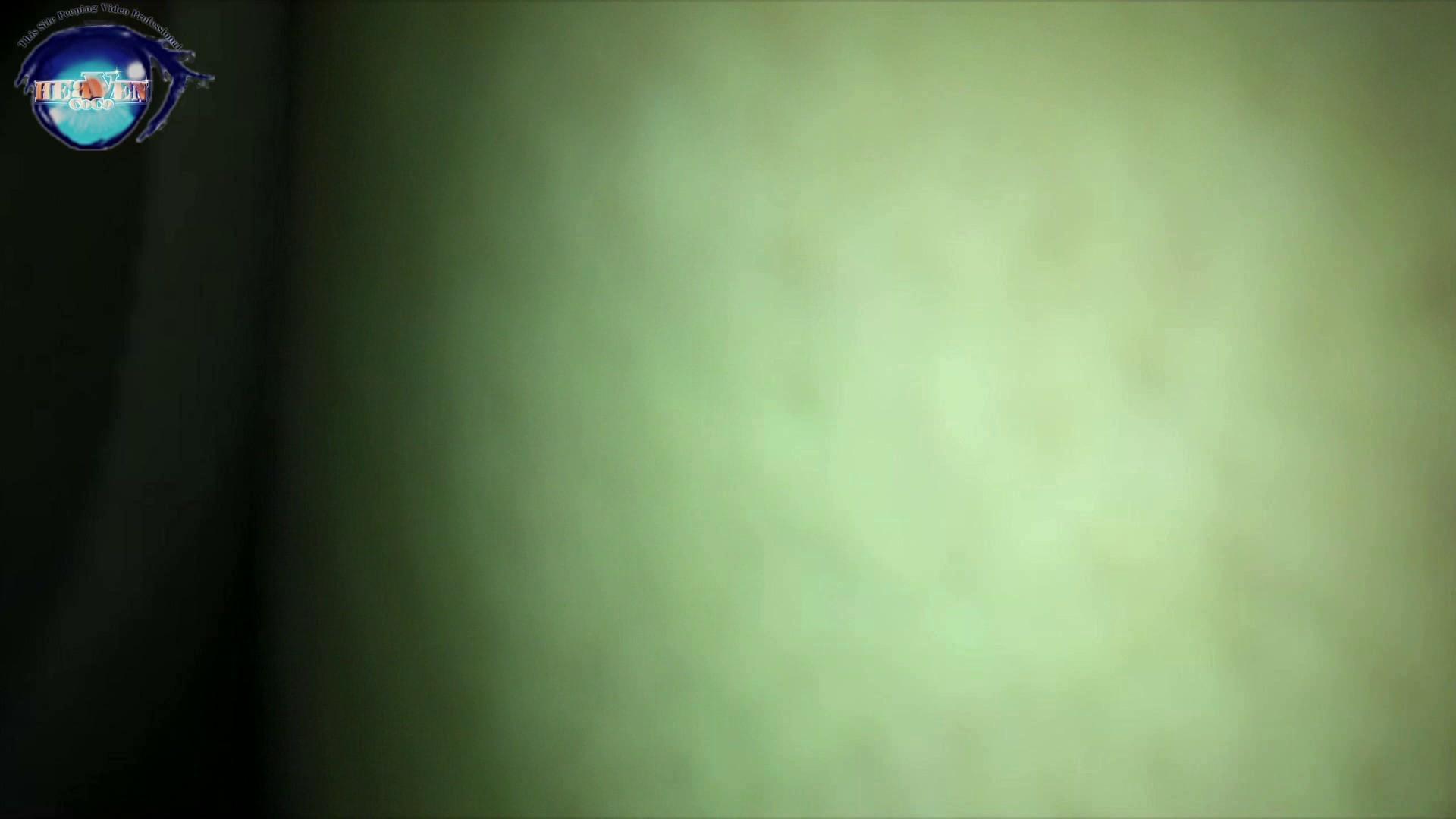 睡魔 シュウライ 第弐弐話 イタズラ | 綺麗なOLたち  97枚 7