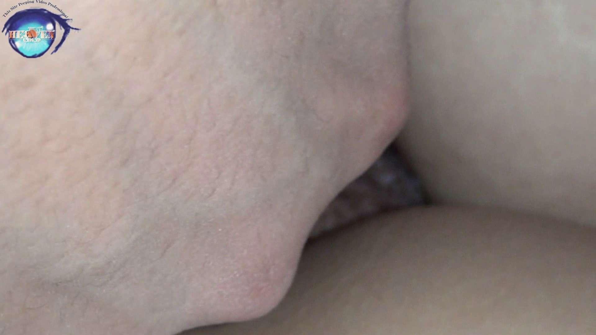 睡魔 シュウライ 第弐七話 後編 イタズラ | 0  101枚 79