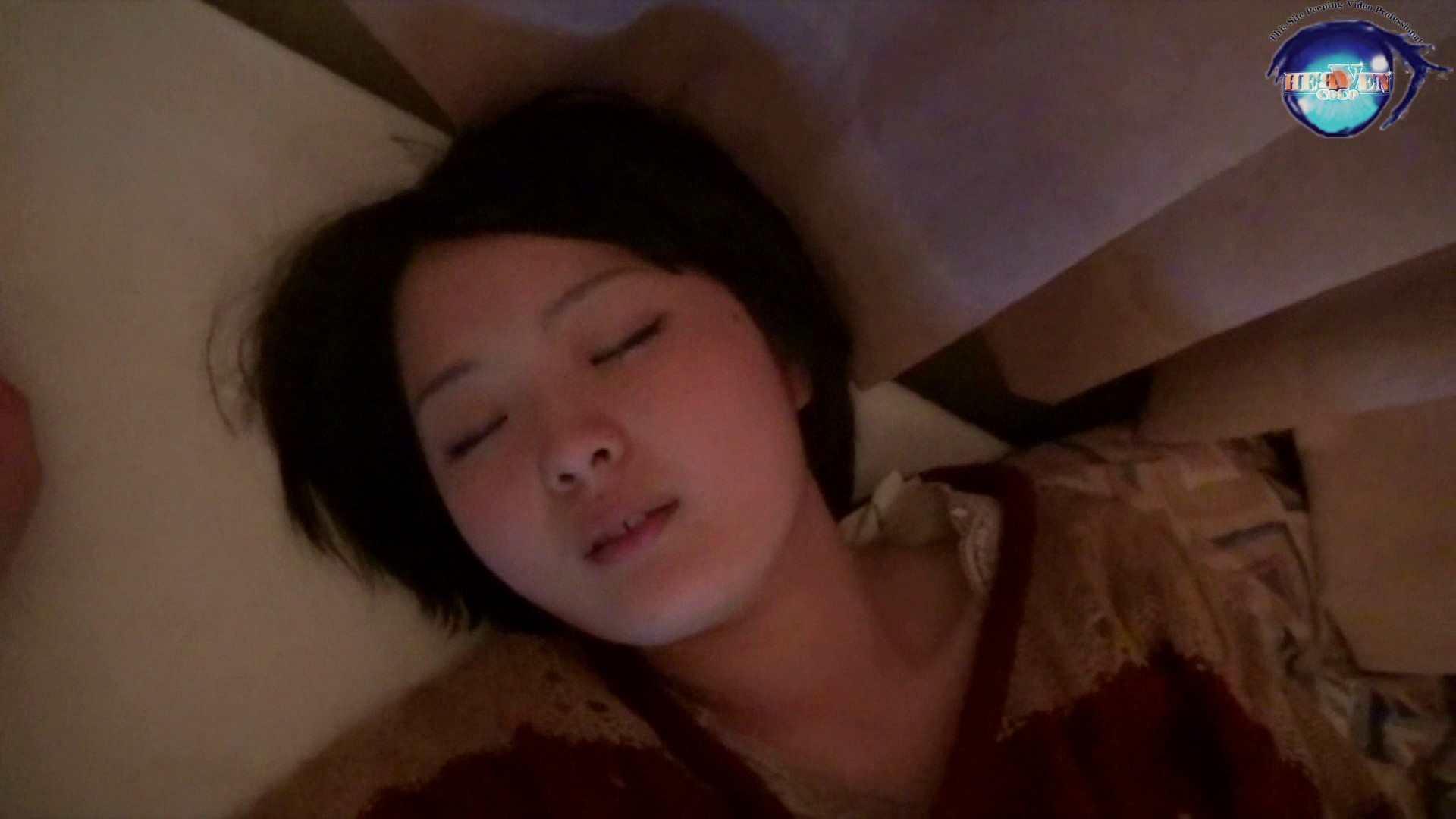 睡魔 シュウライ 第弐九話 超エロ女子大生 | イタズラ  59枚 21