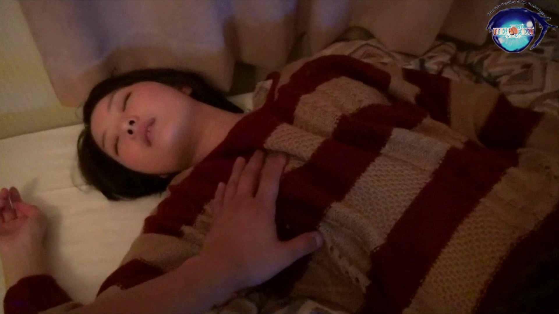 睡魔 シュウライ 第弐九話 超エロ女子大生 | イタズラ  59枚 35