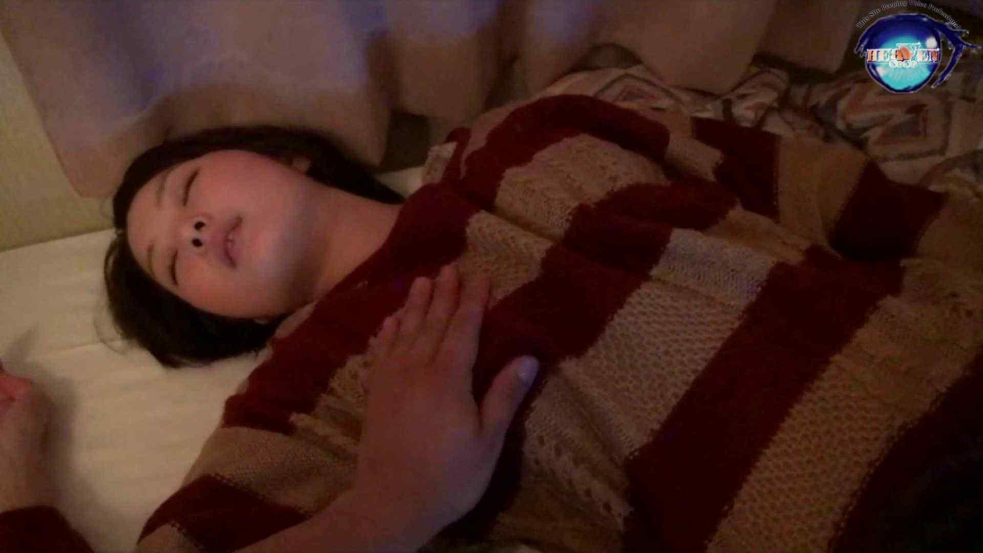 睡魔 シュウライ 第弐九話 超エロ女子大生  59枚 36