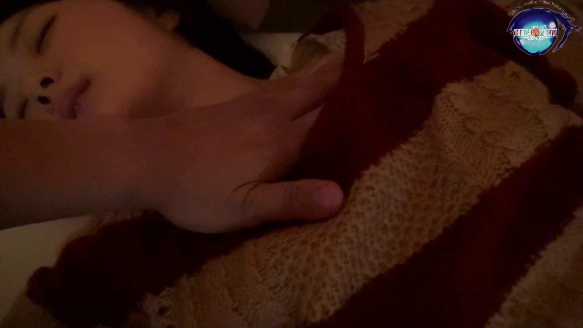 睡魔 シュウライ 第弐九話 超エロ女子大生  59枚 58