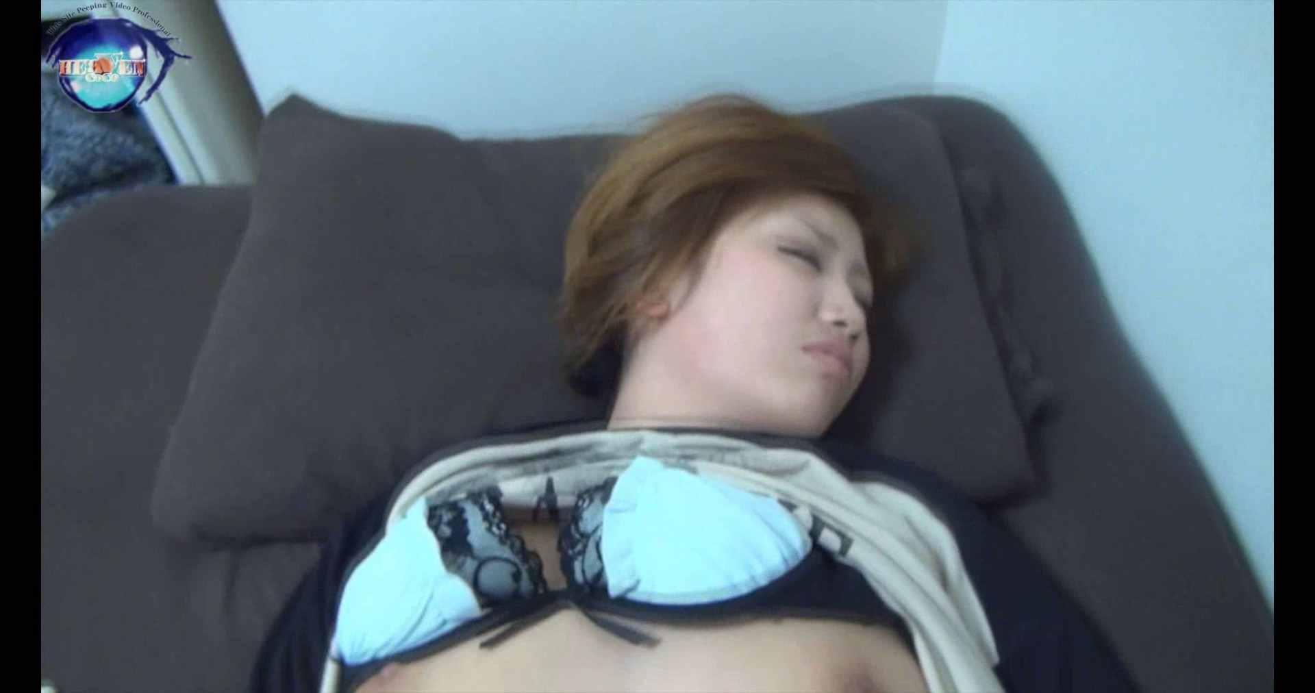 睡魔 シュウライ 第参九話 後編 イタズラ  56枚 54